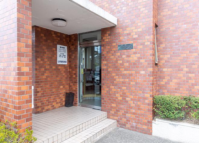 岡山駅 西口徒歩12分 山本歯科医院写真6
