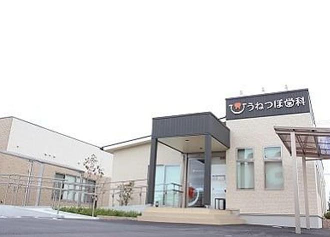 妹尾駅 出口車10分 うねつぼ歯科写真1