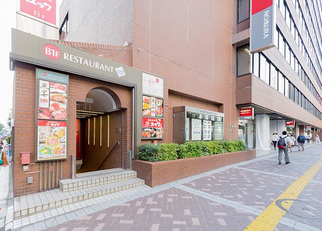 横浜駅 西口徒歩3分 医療法人社団サクラ さくら歯科クリニックの外観写真5