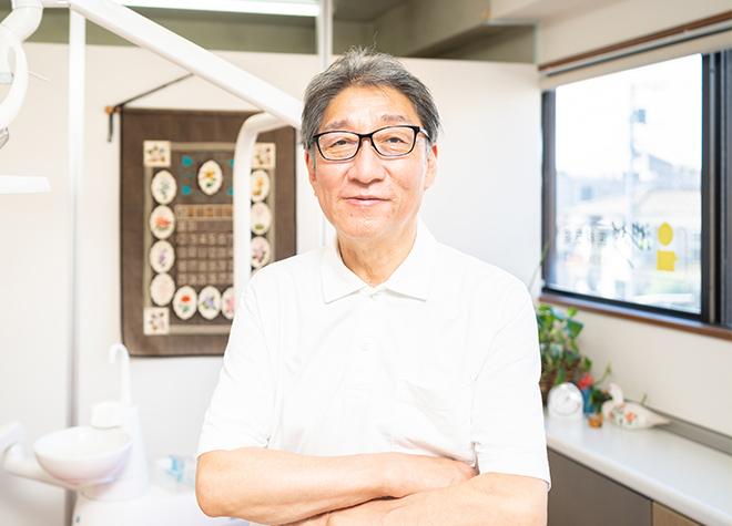 池村歯科医院 歯科医師