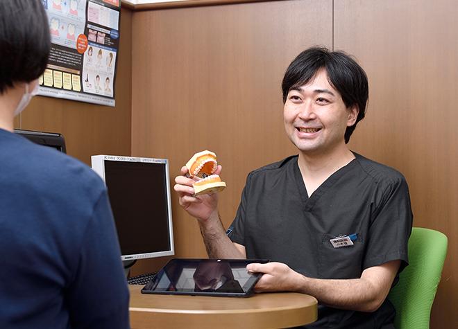 医療法人社団 桜樹会 ふれあい歯科の画像