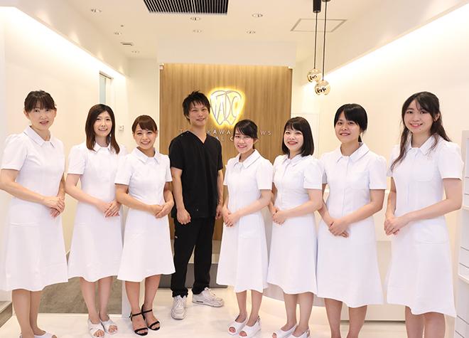立川アローズ歯科クリニック スタッフと歯科医師