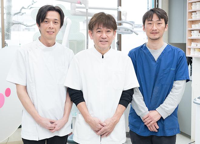 新中野駅 3番出口徒歩 2分 高野歯科クリニック写真1