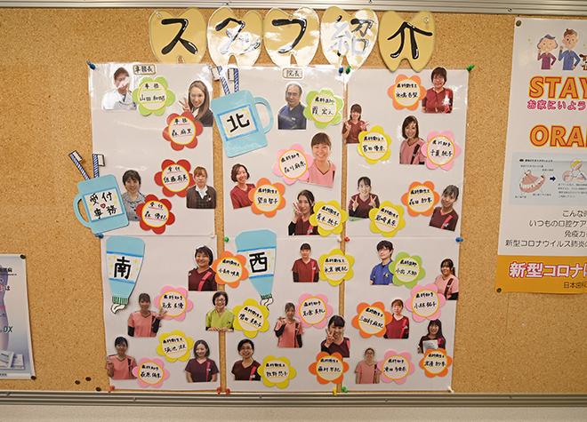 狐ヶ崎駅 出口徒歩 5分 杉山歯科医院の院内写真7