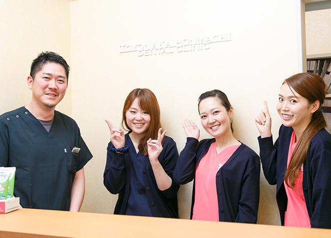豊中駅 南口徒歩3分 豊中本町歯科クリニック写真1