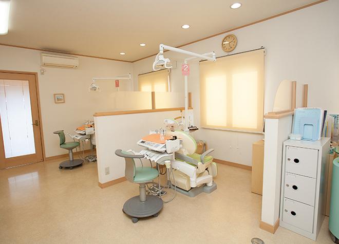 ひまわり歯科(見沼区)の画像