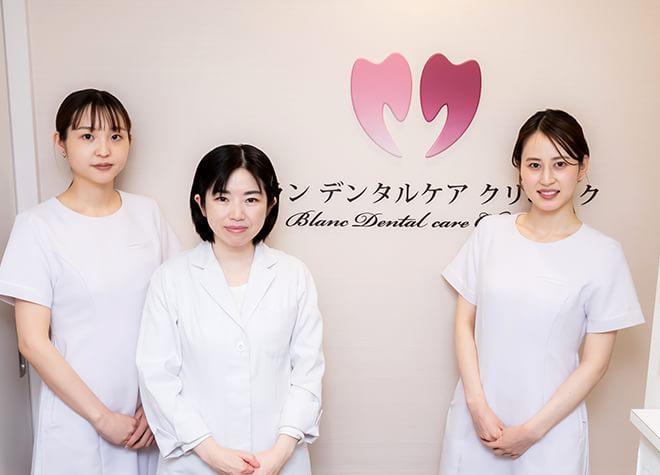 【14院】学芸大学駅の歯医者おすすめポイントを特徴別で紹介