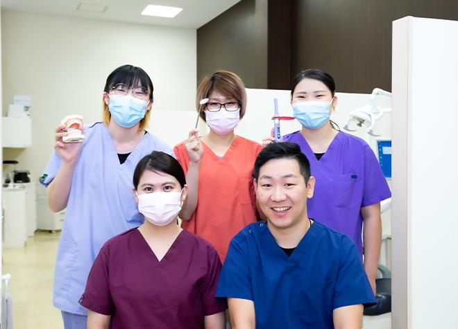 ラーレひまわり歯科クリニック