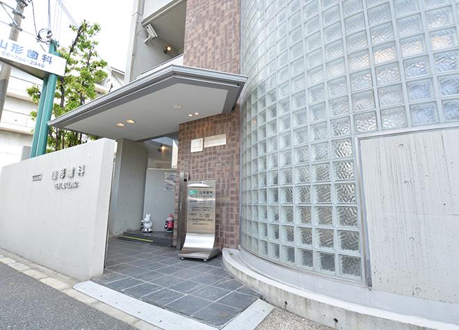 鴻池新田駅 出口徒歩 9分 山形歯科医院写真7