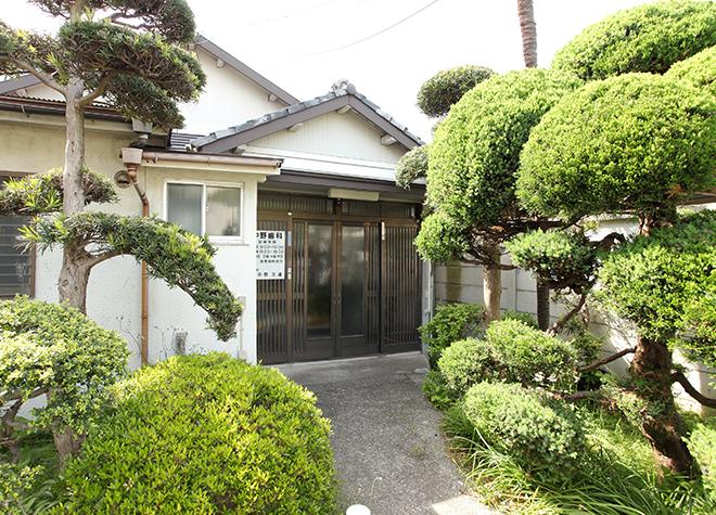 【2021年】沼津市おすすめ歯医者5院!写真多数