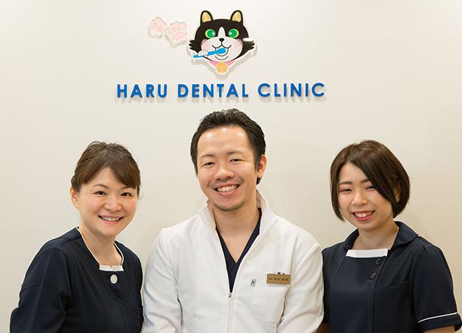 五反野駅 出口徒歩 1分 五反野駅前はる歯科医院写真1