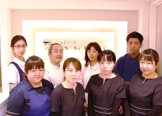 小川町(東京都)で歯医者さんを探す!6院のこだわりを紹介