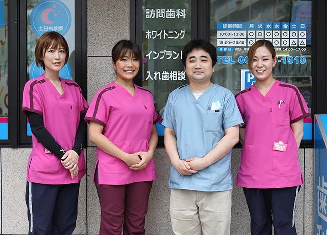 あおぞら歯科(東淀川区 井高野)
