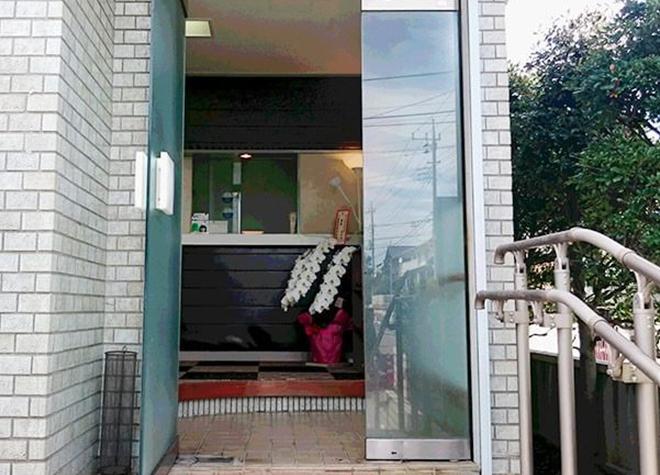 上尾駅 西口徒歩10分 デンタルケアあげお写真7