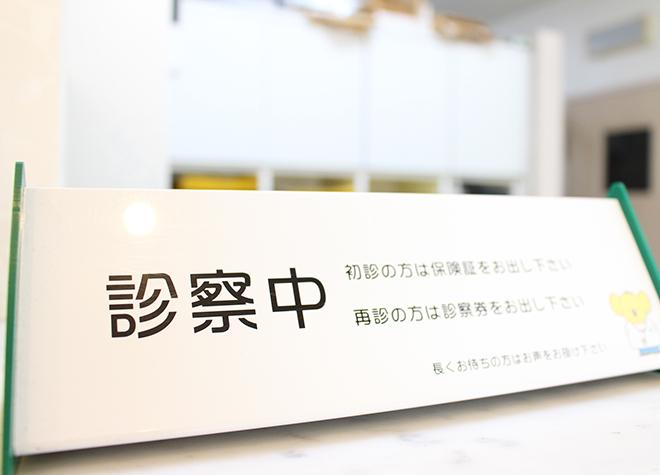 三ノ宮駅(JR) 中央口徒歩2分 平井歯科医院写真6