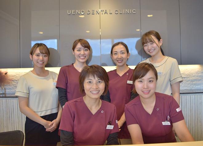 うえの歯科クリニックの画像