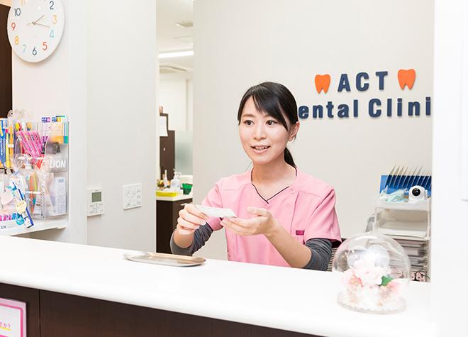 ACTデンタルクリニックの画像