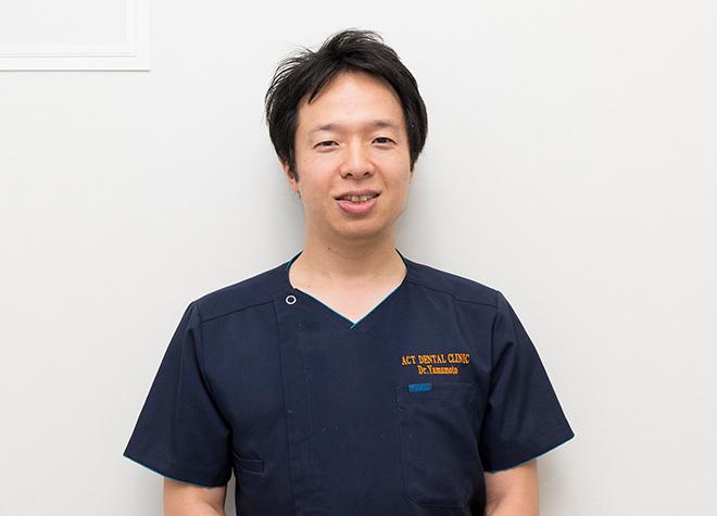 ACTデンタルクリニック 歯科医師