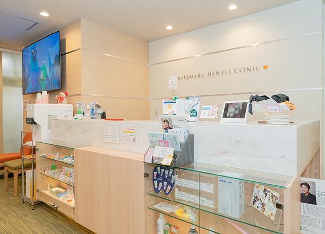 【駒込駅編】日曜診療できる歯医者さん5院!おすすめポイントも掲載|口腔外科BOOK