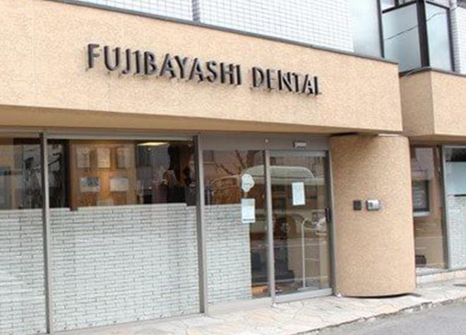≪予約可≫今出川駅周辺の歯医者4院!おすすめポイント掲載