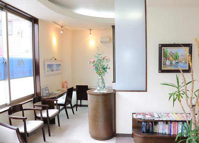 谷塚駅 東口徒歩 1分 森谷歯科医院の森谷歯科医院の待合室の様子写真4