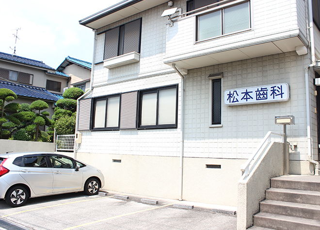 大阪狭山市駅で歯医者をお探しの方へ!おすすめポイント紹介