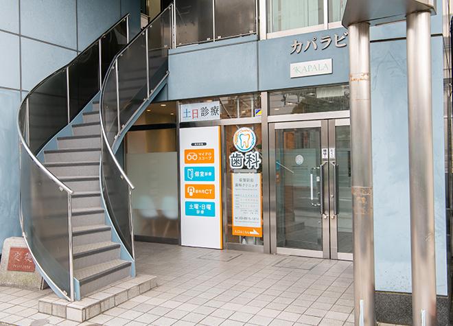 荻窪駅西口 徒歩2分  荻窪駅前歯科クリニックの写真4