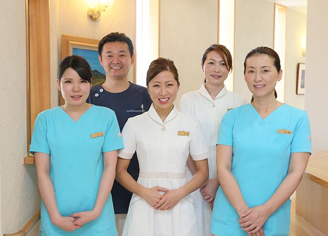 大塚歯科クリニックのスタッフ写真