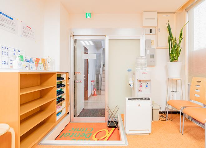浦和駅 徒歩5分 ABCデンタル・矯正歯科クリニックの写真3