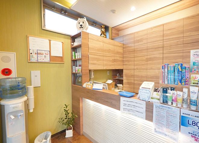 八潮駅 出口徒歩 3分 シード歯科診療室のシード歯科診療室 受付写真3