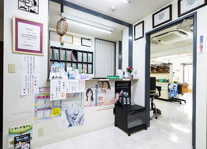 中山駅(神奈川県) 北口徒歩 1分 ホワイト歯科の院内写真5