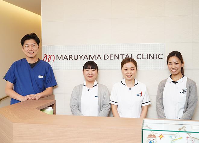 甲東園駅周辺で歯医者さんを探す!5院のこだわりを紹介