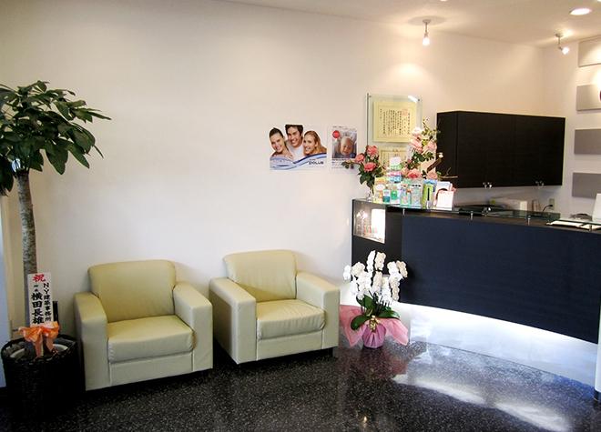 プラーザ駅前歯科クリニックの画像