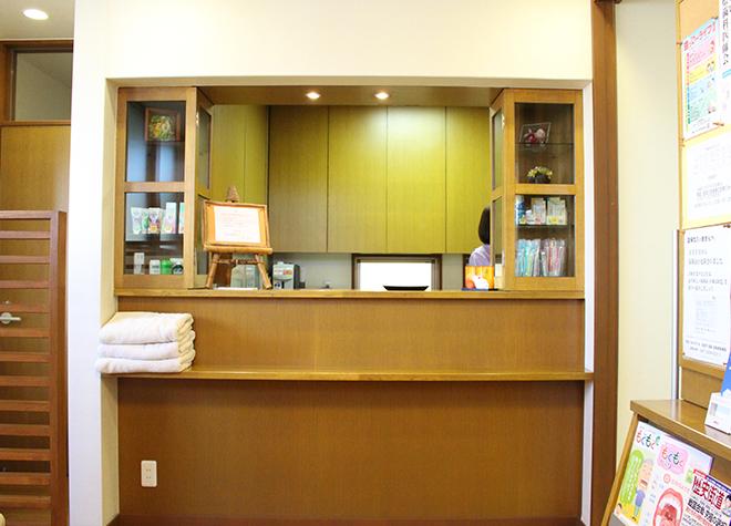 【高松市上之町】たにぐち歯科医院のスライダー画像2