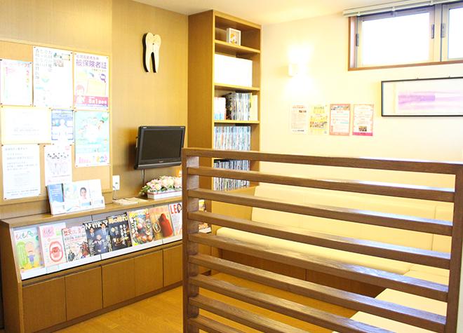 【高松市上之町】たにぐち歯科医院のスライダー画像3