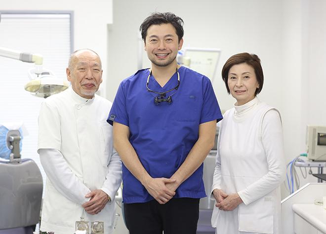 十三駅近くの歯医者5院のおすすめポイント【2021年】