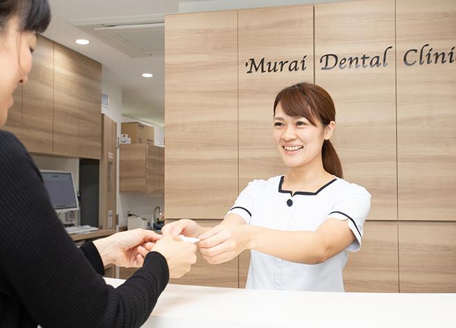 新宿駅 南口徒歩 8分 むらい歯科クリニックのむらい歯科クリニックの受付写真3