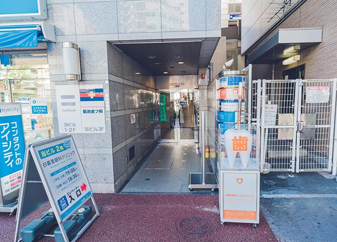 日暮里駅 東口徒歩 1分 日暮里駅前デンタルクリニックの写真6