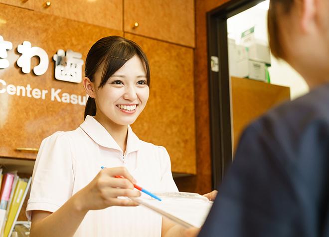 春日部駅東口 徒歩1分 みさわ歯科のスタッフ写真3