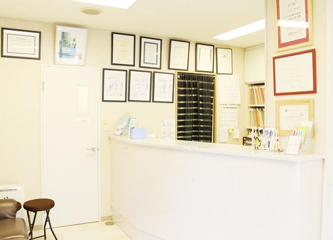 ミナミ歯科クリニックの画像