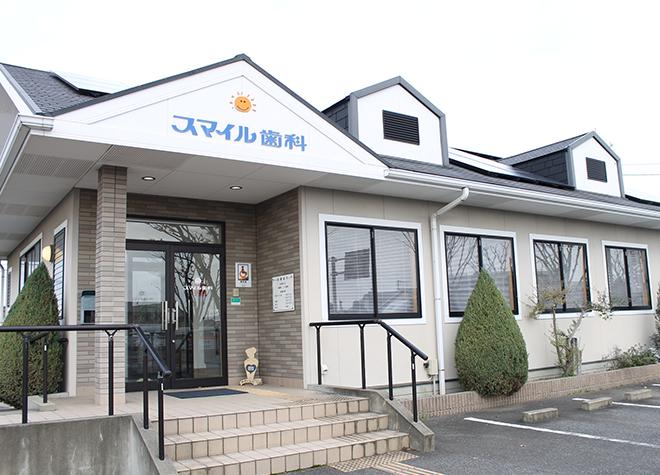 大村駅(長崎県) 出口車 10分 スマイル歯科 大村市写真1