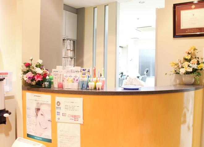 甘利歯科医院