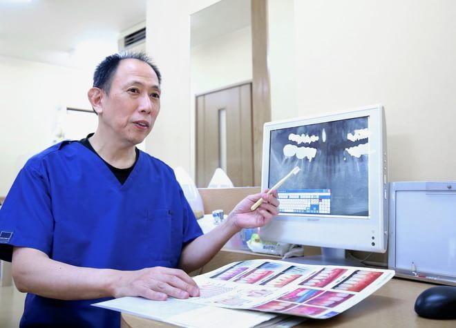 かさまつ歯科