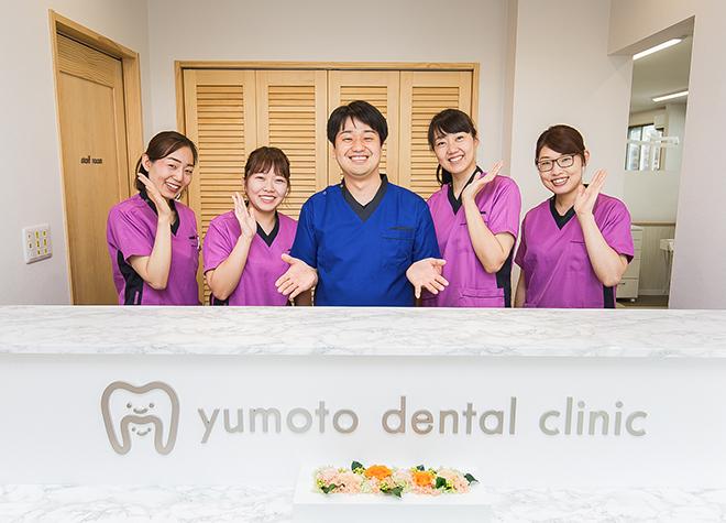 【2021年】佐野市駅おすすめ歯医者5院!写真多数