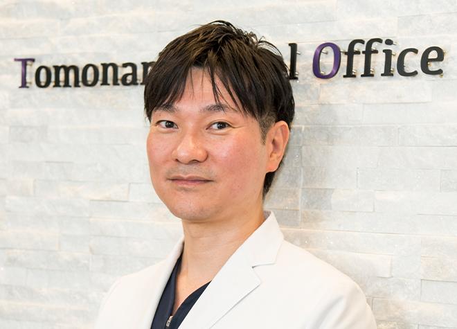 友成デンタルオフィス 歯科医師