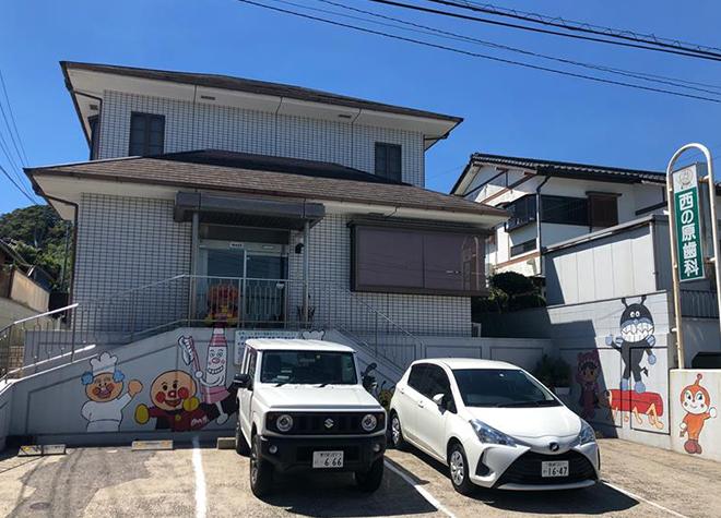 【2021年】鹿屋市おすすめ歯医者3院!写真多数