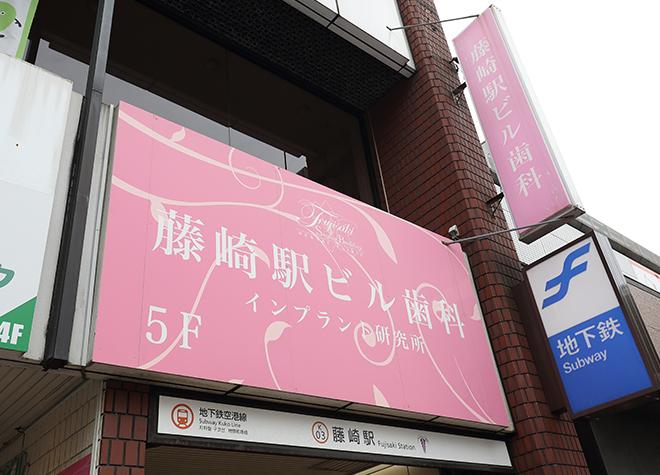 【土日も診療】八重歯が気になる?福岡市早良区の矯正歯科6院おすすめポイント