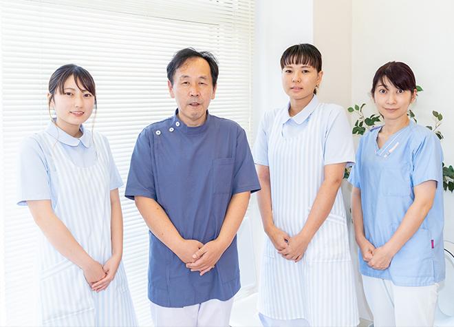 あきやま歯科医院