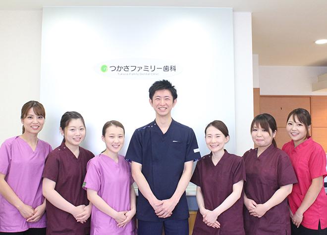 太田川駅 出口車 9分 つかさファミリー歯科写真1