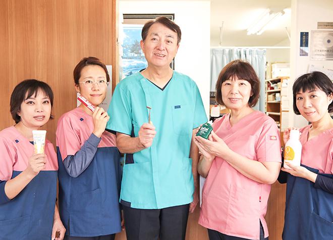 伊藤歯科医院の画像
